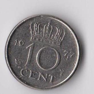 10 центов = 1977 г. = Нидерланды =