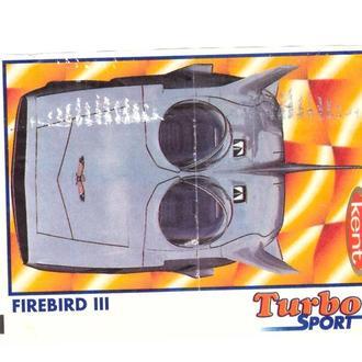 Вкладыш от жвачки Turbo sport №46 Ferebird III