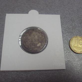 ссср 20 копеек 1922 серебро №477