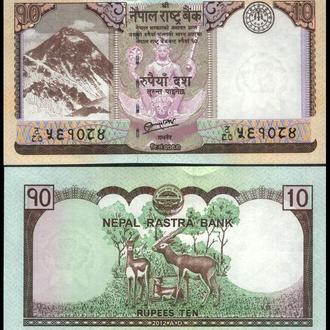 НЕПАЛ 10  рупии 2012г. UNC