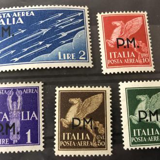 1943. Италия. Военные марки. Полная серия. MNH