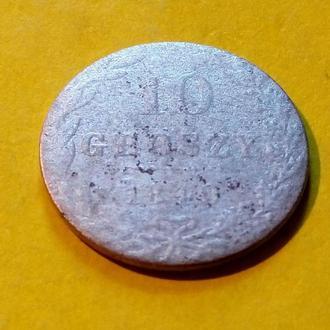 Россия для Польши 10 грош 1840 год? (с3-21). Еще 100 лотов!