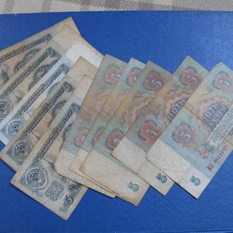 5 Рублів СРСР 1961 5 Рублей СССР 10 шт по 2 грн (Крафта)