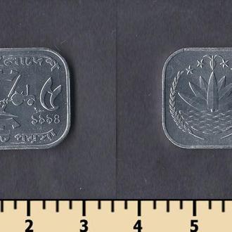 Бангладеш 5 пойша 1994