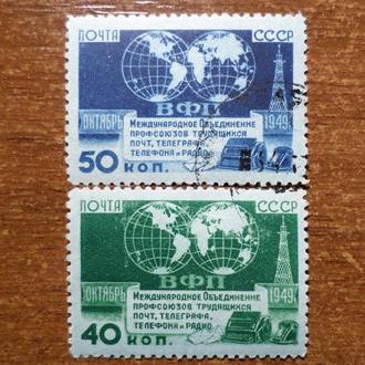 СССР 1950 КЦ-10 евро гашеная