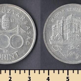 Венгрия 200 форинтов 1992