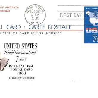 США 1963 г - КПД СГ -
