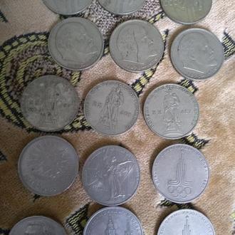 Продам юбилейные рубли СССР