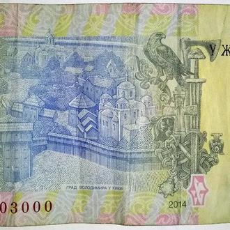 Банкнота 1 грн.