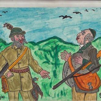 Картина Евреи на охоте