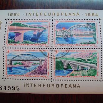 Румыния.1984г. Мосты. Почтовый блок с клеем оригинальным.