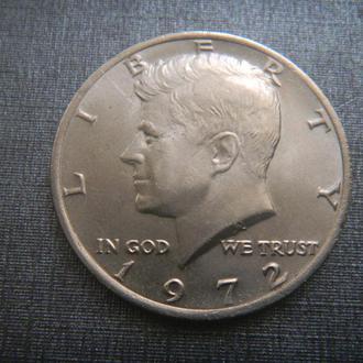 США 1/2 доллара 1972
