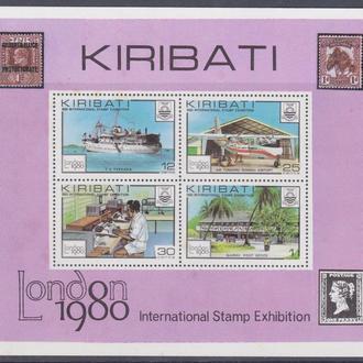 Кирибати 1980 СВЯЗЬ РАДИО МОРСКОЙ ВОЗДУШНЫЙ ТРАНСПОРТ АВИАЦИЯ ПОЧТА ДОСТАВКА Mi.349-352 Bl.7**