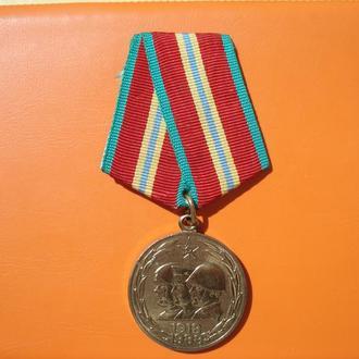 Медаль 70 лет ВС СССР. СОХРАН.№ 1.
