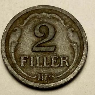 2 филлера 1943 года Венгрия  !!! а2
