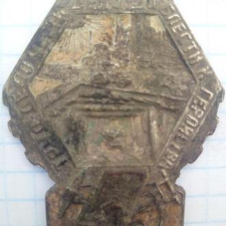 Значок Ударник Тилоополченец