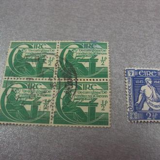 марки eire Ирландия стандарт монах летописец 1944 молодежное движение 1945 сеятель лот 5 шт №201