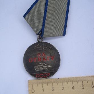 Медаль за отвагу №3511130 состояние люкс