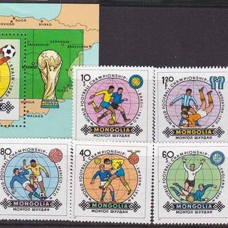 ZM Футбол .  Монголия  1982 г  MNH -