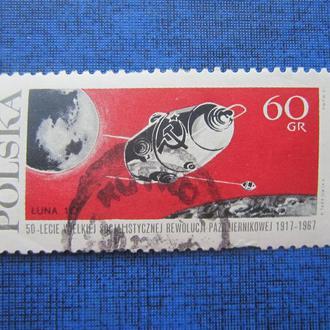 Марка Польша 1967 космос спутник Луна-10 гаш