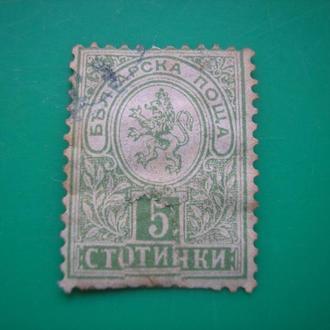 Болгария  19 век Классика!