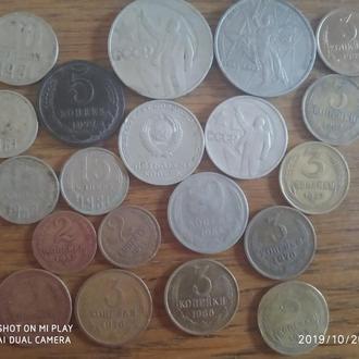 Монеты СССР и Европа