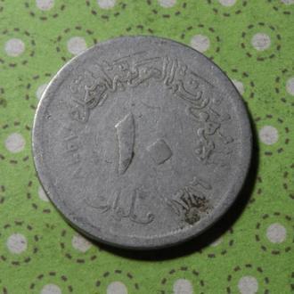 Египет монета 10 пиастров !