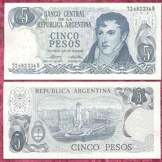 Боны Америка Аргентина 5 песо 1974-76 г.