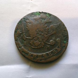 Монета 5 копеек 1796 года ЕМ