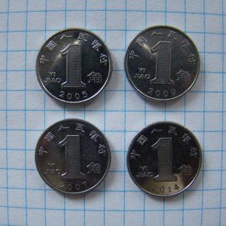 1 джао 2005, 2007, 2009, 2014 гг., Китай.