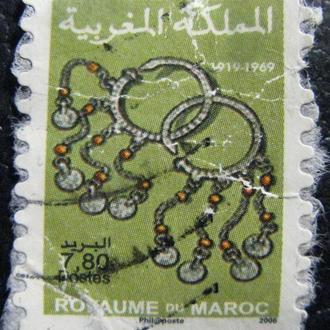 Марка Марокко 7,80, 2006 Moroccan Jewellery - Self-Adhesive