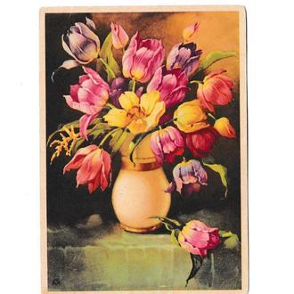 Открытка 1956 Цветы, Verlag Willy Klautzsch. I.V., Magdeburg, Германия, подписана