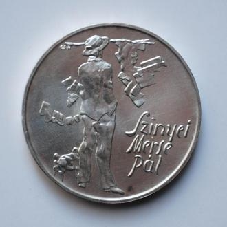 Венгрия 200 форинтов 1976 г., UNC, 'Художник Пал Синье Мерше (1845 - 1920)'