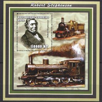 Мозамбик 2002 ** Транспорт жд локомотивы поезда Личности БЛ MNH