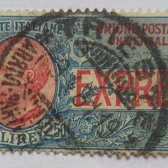 Италия 1926 г