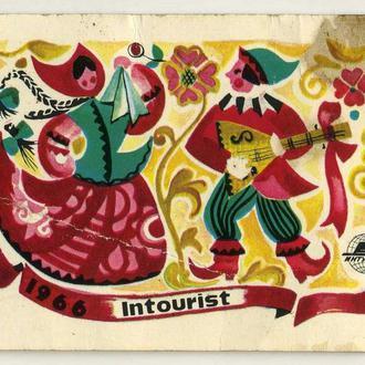 карманный календарик Интурист 1966 г.