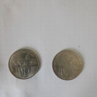 Юбилейная монета 1 рубль СССР 1990 Чайковский