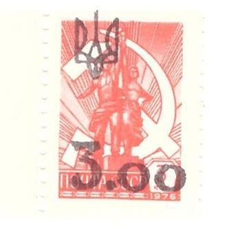 1993 Украина, Провизории №1(Лобко) Полтава, пробный выпуск