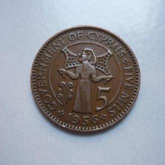 Кипр 5 милей 1956