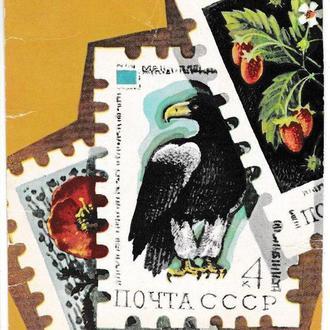 Календарик 1987 Флора, фауна, филателия