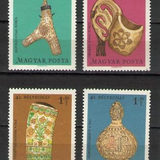 Венгрия 1969 ** Народные промыслы серия MNH