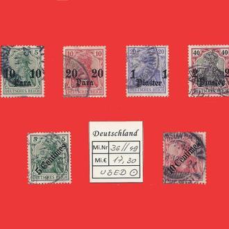 ✠ Немецкие колонии ✠ Post in der Türkei 1906-1912 ✠ Германия ✠ Империя ✠ Used Є17,30 ✠