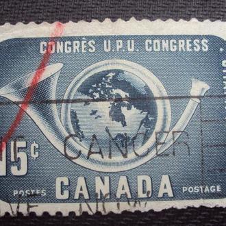 Канада 1957г.