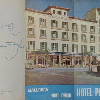 Буклет. Мальорка. 1960-е. (49)