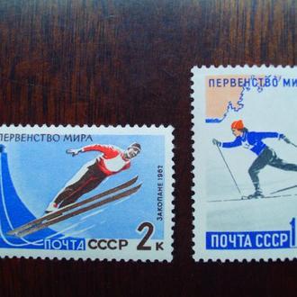 СССР.1962г. Зимний спорт. Полная серия. MNH