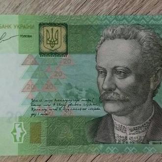 20 гривен 2013 года, состояние UNC