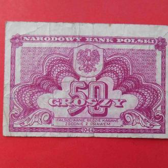 ПОЛЬША 1944 Советская оккупация. 50 грошей. Редкая.Оригинал