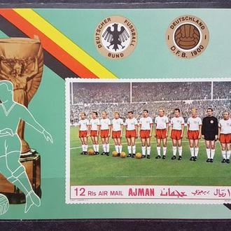 Аджман 1969 футбол ЧМ-66 Б/Зуб. БЛОК  Михель = 7 евро**