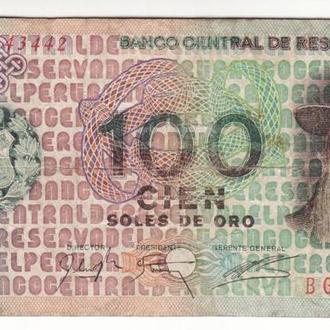 Перу 100 солей де оро 1976 индеец редкая Мачу Пикчу