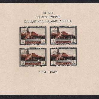 1949 г. 25 лет со дня смерти В.И. Ленина.  Блок - 12. СК-1275 x 4.